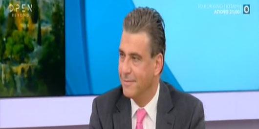 Παλινδρόμηση: Ο Δ/ντής Χειρουργικής Πεπτικού & Βαριατρικής Βασίλειος Γκιούρδας μιλάει στην εκπομπή Ώρα Ελλάδος του OPEN για την αντιμετώπισή της.