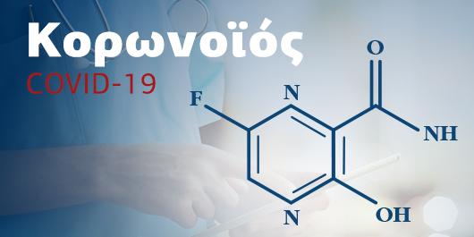 Μάθετε για τους ιατρικούς όρους που ακούτε σχετικά με τον COVID-19 (κορωνοϊό)